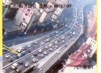 城市道路交通信息采集处理诱导系统