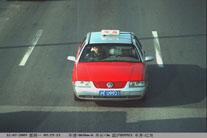 高清公路车辆智能监测记录系统(治安卡口)